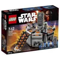 Star Wars Cámara de Congelación de Lego