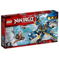Lego Ninjago Dragón Elemental de Jay