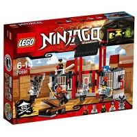 Lego Ninjago Huida de la prisión Kryptarium