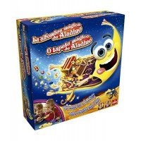 Juego La ALfombra Mágica de Aladino