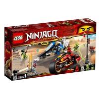 Lego Ninjago Moto Acuchillador