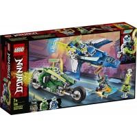 Lego Ninjago Vehiculos Supremos De Jay y Lloyd