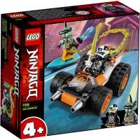 Lego Ninjago Deportivo Sismico De Cole