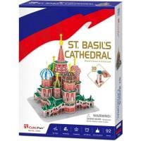 Puzzle 3D Ctedral Rusa ST.Basil'S 214 Pzas