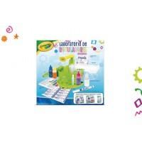 Laboratorio rotuladores Multicolor Crayola