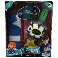 Mutant Buster Morphoblaster