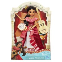 ELENA DE AVALOR MUSICAL