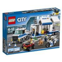 CENTRO DE CONTROL MOVIL DE LEGO CITY
