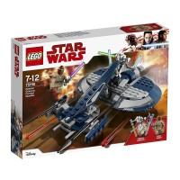 Lego Star Wars Speeder Combate Gral. Grievous